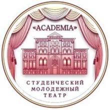 Студенческий Молодежный театр «Академия»