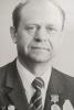 Бартенев Герман Федорович